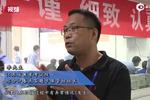 江蘇2020年高招提前錄取本科投檔線匯總