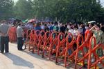 河南2020高招軍隊、公安等院校體檢、面試控制線