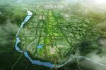 国际学校纳入北京大兴机场临空区国际化环境打造