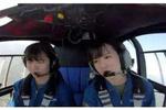 2021空军在粤招收高中生飞行学员工作启动 新增招收女飞行员