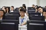 外省学籍考生回京高考需进行考试成绩认证