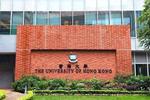 """香港大学:受疫情影响 下学期仍将维持""""双轨教学"""""""