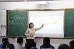不得要求教师参加文艺汇演 湖南发文为中小学教师减负
