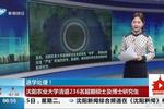 沈阳农业大学5年内分三批清退236名研究生