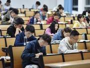 河北省2021年全国硕士研究生招生考试疫情防控要求
