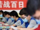 上海2022年艺考专业统一考试网上咨询将于10月16日举行