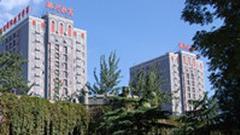 新浪探校走进北京潞河国际教育学园