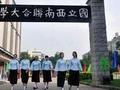 100年来中国最牛的大学远胜哈佛耶鲁