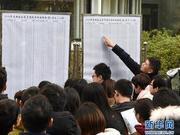 2018年国考副省级申论真题及参考答案(文字版)