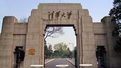 2018中国各学科门类大学排行榜