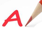 学科评估版大学排行榜:高校A类学科数量及排名