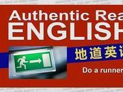 """""""开溜""""的地道英语表达"""