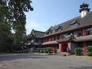 2018重庆市大学综合实力排行榜:重庆大学第一