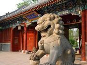 2018中国分省市区大学综合实力排行榜