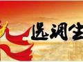 湖北省发布2018年选调生招录公告 招录1600人