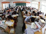 贵州2019年高考报名12月1日至12月10日进行