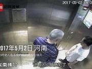 """国家公务员面试热点:""""电梯劝烟猝死案"""""""
