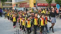"""【南京】小学3月5日起 全面实施""""弹性离校"""""""
