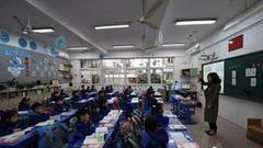 """浙江""""推迟上学""""举措获师生家长点赞:教育要慢下来"""