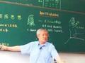 七旬教授的板书惊艳了大学课堂!