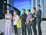 """站在马云乡村教师奖领奖台上 他们说的最多的是""""愧疚"""""""