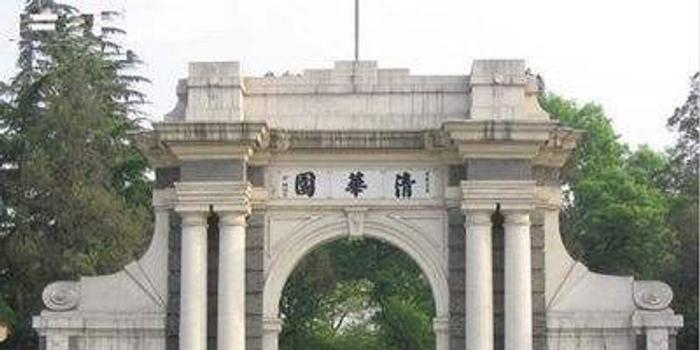 清华大学特色专业 建筑学水利学