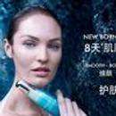 """""""8天肌肤犹如新生""""?欧莱雅虚假广告被罚20万"""