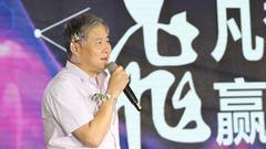 徐军:微创治疗是中国医美发展趋势