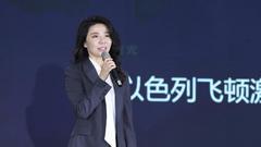 以色列飞顿激光公司中国区总裁周梅:医生的支持成就飞顿中国辉煌
