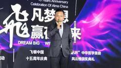 郑志忠:共同推进我们中国皮肤科学发展