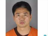 刘强东在美被拘留照曝光 美媒称其涉性行为犯罪
