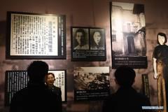 People visit memorial hall of revolutionary martyr