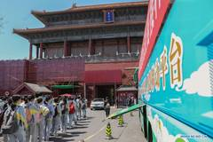 Beijing deploys mobile vaccination vehicles to speed up inoculation pace