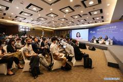 Sessions held during Boao Forum for Asia Annual Conference