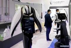 8th China (Shanghai) International Technology Fair kicks off