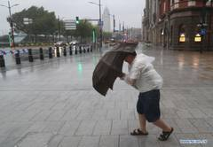 Typhoon In-Fa lands in east China