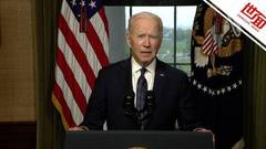 Biden announces full withdrawal from Afghanistan by September 11
