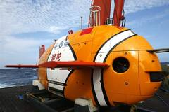 China's unmanned submersible Qianlong 3 to conduct first dive