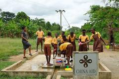 China-aided boreholes bring clean water to people in rural communities of Ghana