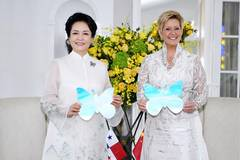 Chinese first lady urges closer cooperation with Panama on AIDS prevention