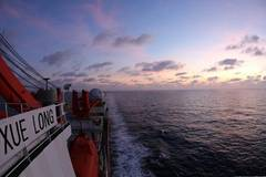 Scenery seen from China's research icebreaker Xuelong on South China Sea