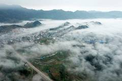 Scenery of advection fog in Danzhai County, SW China