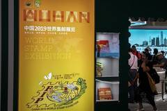 World stamp exhibition opens in central China