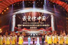 Selected TV series to be aired to celebrate 70th anniversary of PRC founding