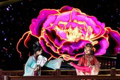 Mid-Autumn Festival celebrated across China