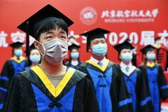 Beihang University holds commencement ceremony for Class of 2020