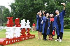 Peking University holds commencement ceremony