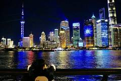 Light show themed on CIIE held in Lujiazui, Shanghai