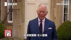 Prince Charles Speaks Out, Pays Tribute To His 'Dear Papa' Prince Philip