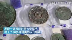 Cultural relics over two millennia old unearthed at cemetery in northwest China